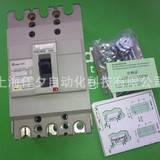 【原裝現貨】施耐德塑殼斷路器NSC160S4125