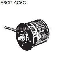 供应欧姆龙E6CP-AG5C 256P