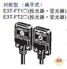 E3T-FT11
