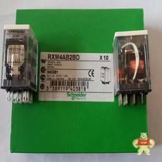RXM4AB2BD/DC24V+ RXZE1M4C=35