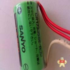 OMRON C200H C200H-BAT09 3v
