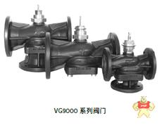VG94B1S1L DN20