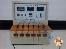 插座插头线温升试验机