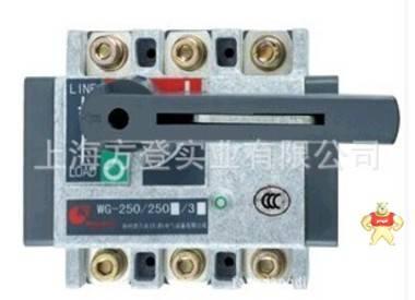 施耐德WG系列负荷隔离开关基本型板前接线板后接线