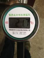 GYT-I便携式冷却水测温仪