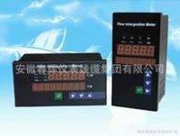 SB-2000智能流量积算仪