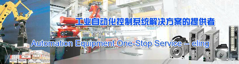 上海持承自动化