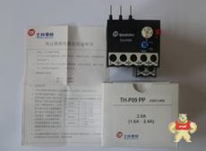 TH-P09PP