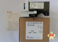 TH-P120