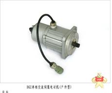 YBDF-WF-322-4