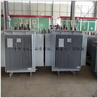 内蒙S11-500KVA油浸式变压器厂家直销 新型节能变压器厂家 平顶山市智信电气有限公司