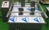 100%厂家 模拟汽车运输振动台 电磁式振动台 玩具厂振动试验台