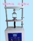 100%厂家低价直销!电动双柱拉压力试验机 小型电动拉力机(图)