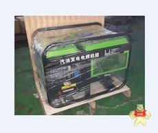 300A发电电焊一体机
