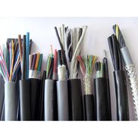 生产供应耐油耐温屏蔽软电缆
