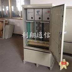 LX-720芯