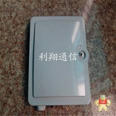 LX-12芯