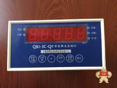 QBJ-3C-Q
