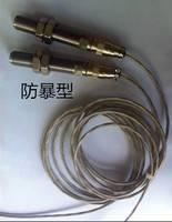 测速传感器SMCB-01-10L50