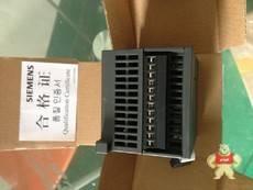 EM223 4DI 24V DC/4DO