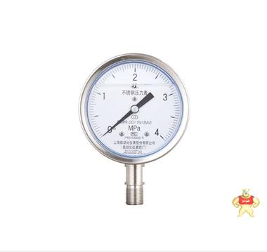 Y-150BFZ不锈钢耐震压力表上海自动化仪表四厂 上海自动化