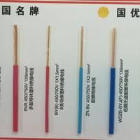 广东电缆厂450/750V及以下聚氯乙烯绝缘电缆(电线)各种规格