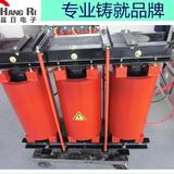 6KV三相干式高压电抗器CKSC-27/6-6 450KVAR电容补偿电抗器