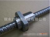 SFER3232大导程转造级滚珠丝杆tbi滚珠丝杠国产进口均有现货