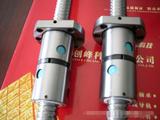 创峰科技    国产双螺母DFU4010滚珠双螺母    长期供应