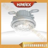 BFC8183免维护LED防爆灯10瓦BFC8183 深圳华荣防爆