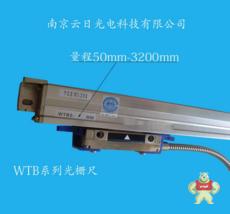 WTB5-0600