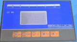 HRI-R40医疗系统专用绝缘监测仪