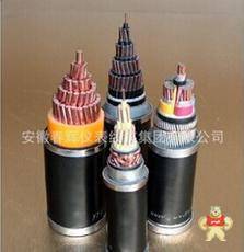 变频器用主回路电力电缆