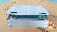 12口光纤配线架机架式