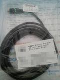 原装三菱GT10-C30R4-8P GT11/GT15触摸屏连接FX系列通讯电缆 现货