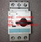 西门子低压SIEMENS电机保护断路器3RV1021-1BA10德国进口现货大量