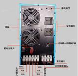 新款低功耗 1500W太阳能发电系统 24V20A工频逆变器控制器一体机