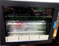 霍尼韦尔DPR250记录仪D25-U0000000