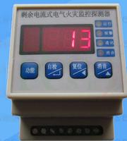 型剩余电流式电气火灾监控探测器RSEE-RCD119/1