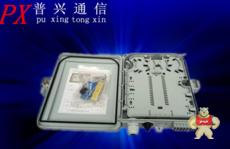 12芯光缆分纤盒