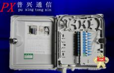 12芯FTTH光纤分纤箱