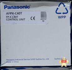 AFPX-C40T
