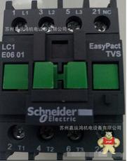 LC1E0601M5N