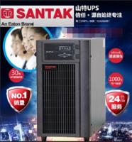山特/SANTAK 6KVA C6KS 负载4800W 外接192V蓄电池 质保三年