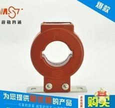 LMZJ1-0.5 250/5
