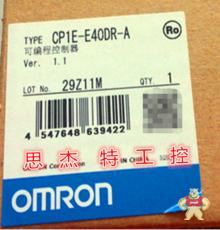 CP1E-E40DR-A 24/16