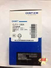 CJT1-100A