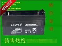 山特SANTAK 12V65AH 蓄电池6GFM65铅酸蓄电池 质保三年