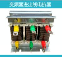 0.75KW变频器配套专用三相串联输出电抗器5A出线推广现货促销