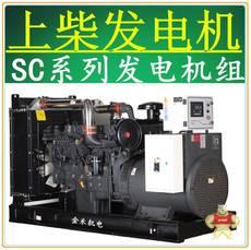 SC8D220D2